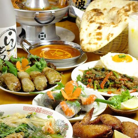 ガウタムブッダ アジアンレストラン