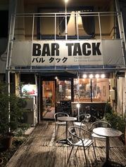 バルタック 名東店の雰囲気1