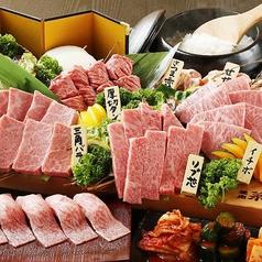 焼肉 菜好牛 高須店の特集写真