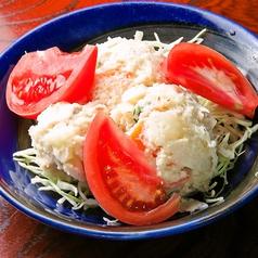 ≪サラダ≫おからのポテトサラダ