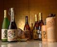 厳選した上質のお酒を幅広く取り揃えております。