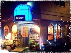 Cafe&bar Anthem アンセムの写真