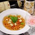 料理メニュー写真モッツアレラとフレッシュバジルのトマトソース