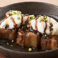 沖縄食材を存分に使った創作料理の数々・・・