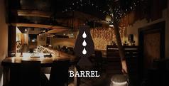 ウイスキー酒場 バレルの写真