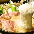 【9月】萩の頃 鮪鯛鰤ボタン海老のお造り/ハタの黄身焼きを堪能全9品3時間飲み放題込5000円※コース写真はイメージです。