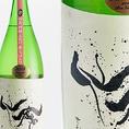 【日本酒・地酒】仙禽 初槽 直汲み あらしぼり 無濾過生原酒 <栃木県・せんきん>