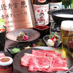 神戸牛しゃぶしゃぶ 神戸牛牧場の写真