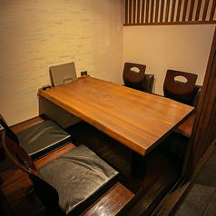 和処Dining iROHAの雰囲気1