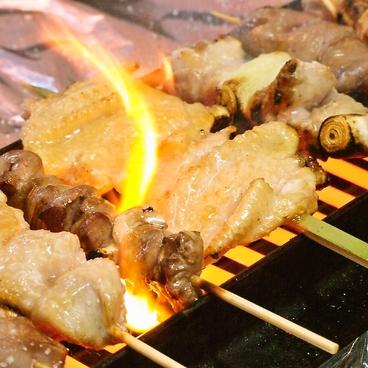串焼 げん 北越谷店のおすすめ料理1