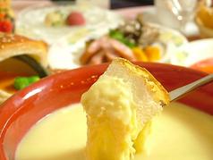 料理メニュー写真チーズフォンデュー(ヨーグルト酵母のもっちりパン付き)