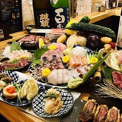 GOTTO酒場 梅田店のコース写真