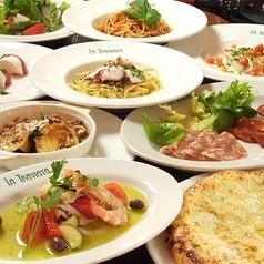 カフェ ラ トラヴィアータ Cafe LA TRAVIATAの特集写真