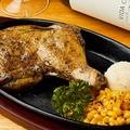 料理メニュー写真鶏の炭火焼