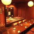 足湯を完備してる数少ない居酒屋!新栄に居ながらまるで旅行に来たような雰囲気でお酒が楽しめます☆ゆったり寛ぎながら自分たちだけのリラックスした夜をお楽しみください。本格的な九州・沖縄料理をいもんちゅ母屋新栄店でお楽しみください♪最大20名様迄ご利用頂ける完全個室あります☆新栄駅から徒歩5分の居酒屋です♪