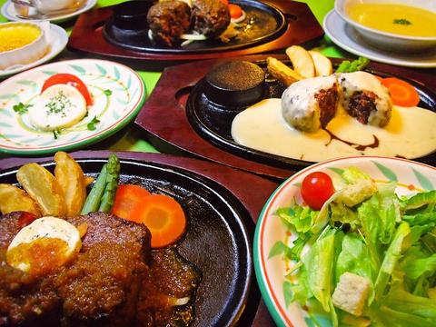ステーキとハンバーグは色々なメニューが豊富にある。手作り感が大切にされた料理。