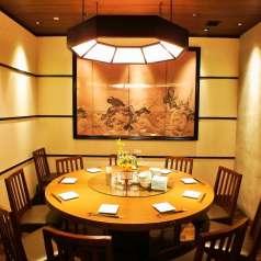ワンズガーデン CHINA BISTRO WANG'S GARDEN 大崎ブライトコア店の特集写真