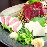 熊本県産馬刺しと焼酎で宴会は決まり!1200円~
