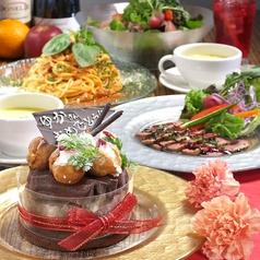 ara's cafe アラズカフェのおすすめ料理1