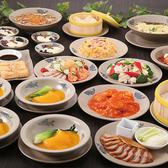 錦里 きんりのおすすめ料理3
