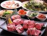 焼肉 貴闘炎 八丁堀店のおすすめポイント3
