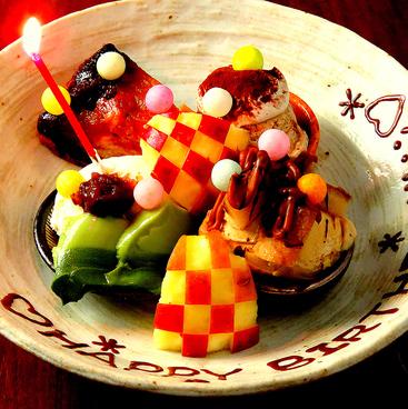 京都の創作和食 ADO あどの雰囲気1