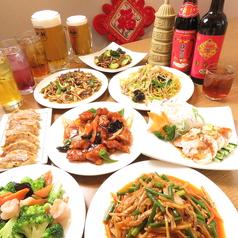 台湾料理弘祥の写真