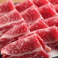 国産牛のしゃぶしゃぶが食べ放題!3980円(税別)