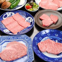 御肉料理 竹下の写真