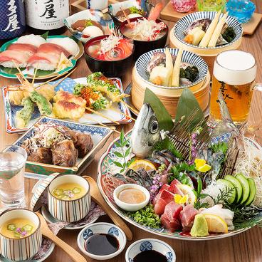 どんぶり居酒屋 喜水丸 KITTE博多店のおすすめ料理1