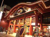 琉球ダイニング 松尾 御菓子御殿 松尾店 国際通りのグルメ