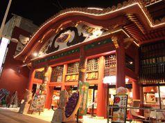 琉球ダイニング 松尾 御菓子御殿 松尾店の写真