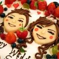 女子会、誕生日で人気の【似顔絵ケーキ♪】世界に1つだけのお菓子で作った可愛い似顔絵のお菓子をサプライズでご提供♪価格は単品4200円(税込)~で、ケーキサイズ、お顔の個数によって、価格が異なりますので、御電話で詳細をお尋ねください♪コース利用の方には、UP料金でお得に手配もできます!UP料金詳細もお電話にて♪