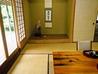 清游庵のおすすめポイント2