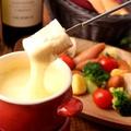 料理メニュー写真特製チーズフォンデュ ~とろ~りモッツアレラ入り~