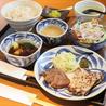 牛タンと和牛焼き 青葉苑 天王寺MIOプラザ館店のおすすめポイント1