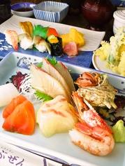 和食処ぶぜんの写真