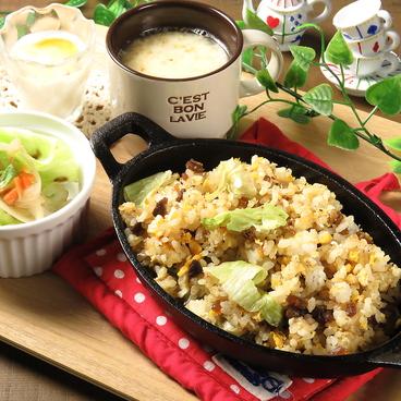 アトリエCafe サラスヴァティのおすすめ料理1