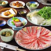 細井 浅草のおすすめ料理3