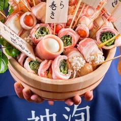 肉寿司 野菜巻き串 博多もん 本店の雰囲気1