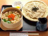 信濃 所沢のおすすめ料理3