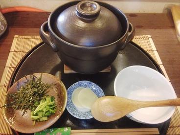 ごんべのおすすめ料理1
