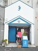 シーホース 尼崎の雰囲気3
