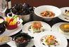 シンプルキッチン the simple kitchen 南青山のおすすめポイント2