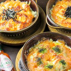 【1】じゃが明太チーズ焼き【2】もち明太チーズ焼き【3】たこ焼き明太チーズ焼き
