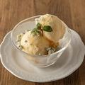 料理メニュー写真ゴルゴンゾーラ&はちみつで食べるバニラアイス