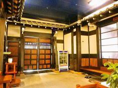 札幌かに本家 秋田店の雰囲気1