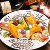 Trattoria Sgrosso Tokyo エスグロッソ 渋谷のおすすめポイント1