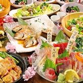 旬菜縁席 花の舞 郡山駅前店の写真
