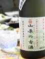 【山原の古酒(やんばるのくーす)】上質な味と香りが堪らない…五感で沖縄を感じることのできる泡盛です。癖がなく飲みやすいのも特徴です!!